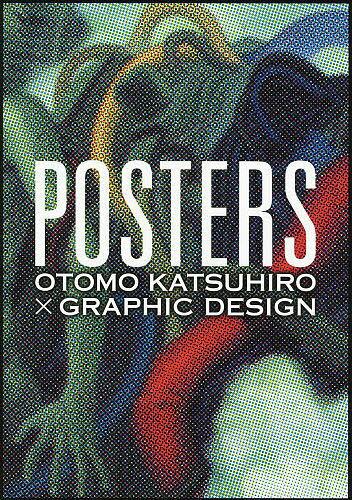 ゲーム, 設定資料集 POSTERS OTOMO KATSUHIROGRAPHIC DESIGN3000