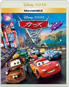 【店内全品5倍】カーズ2 MovieNEX ブルーレイ+DVDセット/ディズニー【3000円以上送料無料】