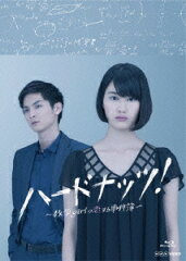ハードナッツ!〜数学girlの恋する事件簿〜Blu−ray BOX(Blu−ray Disc)/橋本愛【後払い...