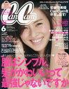 【2500円以上送料無料】Can Cam(キャンキャン) 2014年6月号【雑誌】