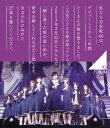 楽天乃木坂46グッズ乃木坂46 1ST YEAR BIRTHDAY LIVE 2013.2.22 MAKUHARI MESSE(Blu?ray Disc)/乃木坂46【2500円以上送料無料】