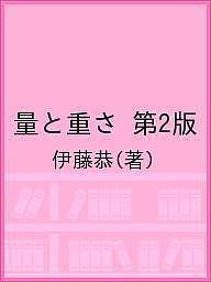 学習参考書・問題集, 幼児ドリル  23000