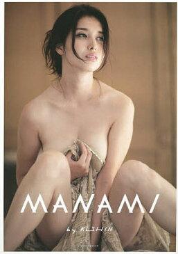 【店内全品5倍】MANAMI by KISHIN/篠山紀信【3000円以上送料無料】