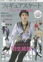e−MOOKフィギュアスケートファンブック!2015【後払いOK】【2500円以上送料無料】