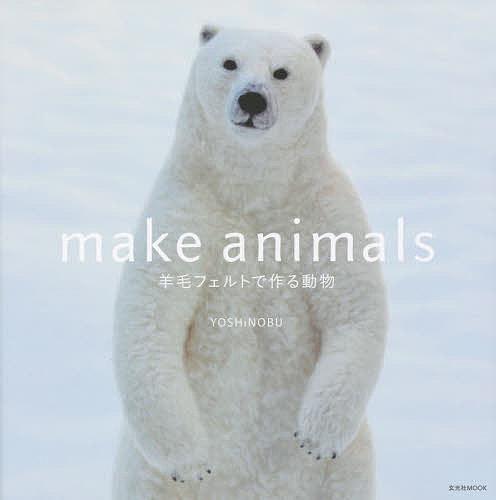 make animals
