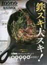 鉄スキ大スキ アイテム口コミ第3位