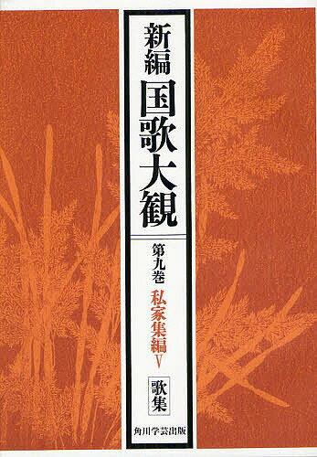 文学, 詩歌・俳諧  91 3000