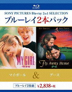 【500円クーポン配布中!】マイガール/グース(Blu−ray Disc)/アンナ・クラムスキー/ア...