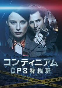 コンティニアム CPS特捜班 DVD−BOX/レイチェル・ニコルズ【後払いOK】【2500円以上送料無...