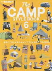 NEWS mook 別冊GO OUTThe CAMP STYLE BOO 6【後払いOK】【2500円以上送料無料】