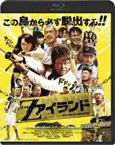 Zアイランド(Blu−ray Disc)/哀川翔【後払いOK】【2500円以上送料無料】
