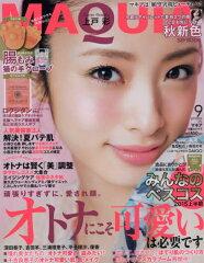 MAQUIA(マキア) 2015年9月号【雑誌】【後払いOK】【2500円以上送料無料】