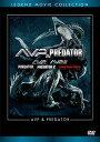 【店内全品5倍】AVP&プレデター DVDコレクション【3000円以上送料無料】