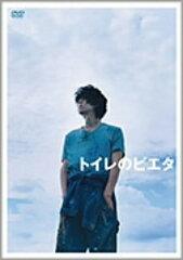 宮沢りえ、野田洋次郎とも不倫疑惑浮上!女優の元彼氏とばかり交際する長澤まさみとは共演NG