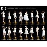 0と1の間 <Complete Singles>【数量限定盤】(DVD付)/AKB48【2500円以上送料無料】