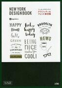 グラフィティ フォント ニューヨーク デザイン