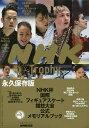 NHK杯国際フィギュアスケート競技大会公式メモリアルブック/日本スケート連盟/NHK出版【合計3000円以上で送料無料】