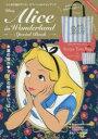 Alice in Wonderland【後払いOK】【2500円以上送料無料】