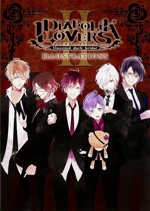 ゲーム, 設定資料集 DiABOLiK LOVERS ILLUSTRATIONS Haunted dark bridal 23000