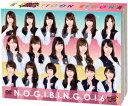 楽天乃木坂46グッズNOGIBINGO!6 DVD?BOX(初回生産限定版)/乃木坂46【2500円以上送料無料】