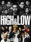 HiGH & LOW SEASON2 完全版BOX/AKIRA/青柳翔【2500円以上送料無料】