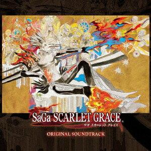 〔予約〕サガ スカーレット グレイス オリジナル・サウンドトラック/ゲームミュージック【250…