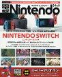 電撃Nintendo 2017年4月号【雑誌】【2500円以上送料無料】