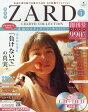 隔週刊ZARD CD&DVDコレクション 2017年2月22日号【雑誌】【2500円以上送料無料】