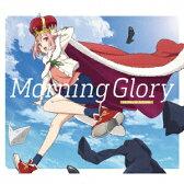TVアニメ『サクラクエスト』オープニングテーマ 「Morning Glory」(豪華盤)(Blu−ray Disc付)/(K)NoW NAME【2500円以上送料無料】
