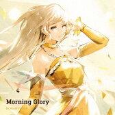 TVアニメ『サクラクエスト』オープニングテーマ 「Morning Glory」(通常盤)/(K)NoW NAME【2500円以上送料無料】