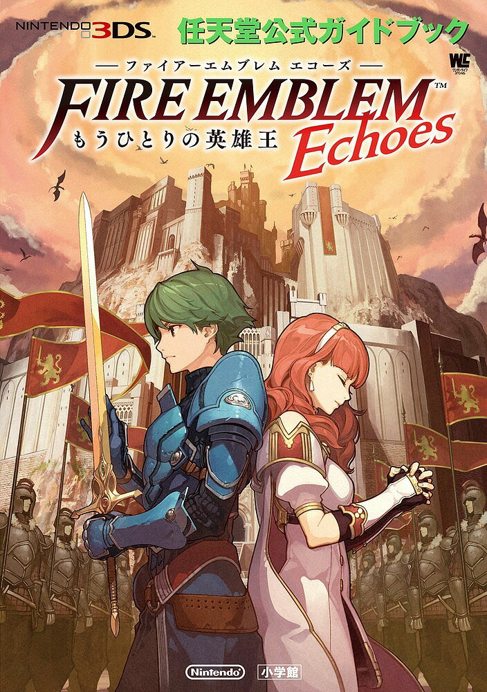 本・雑誌・コミック, その他 FIRE EMBLEM Echoes3000