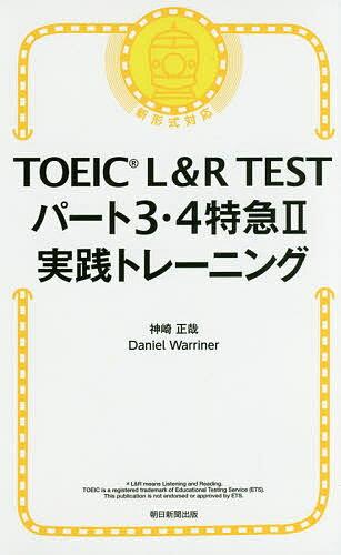 https://item.rakuten.co.jp/booxstore/bk-4023316210/