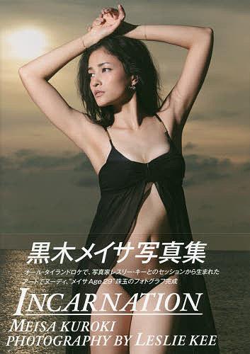 写真集・タレント, グラビアアイドル・タレント写真集 INCARNATION LESLIEKEE3000