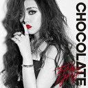 【店内全品5倍】CHOCOLATE(初回限定盤)(DVD付)/ちゃんみな【3000円以上送料無料】