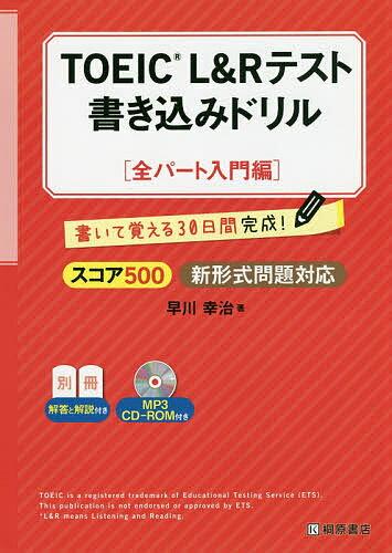 https://item.rakuten.co.jp/booxstore/bk-4342001586/