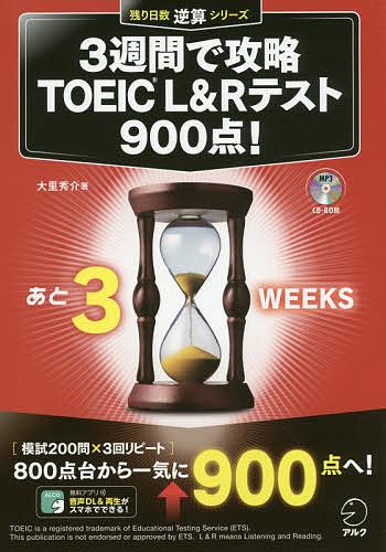 https://item.rakuten.co.jp/booxstore/bk-4757430159/