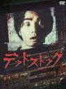 デッドストック〜未知への挑戦〜 DVD−BOX/村上虹郎【3000円以上送料無料】