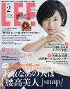 LEEコンパクト版 2018年2月号【雑誌】【2500円以上送料無料】