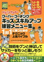 coach japan