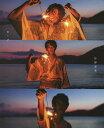 あくび 杉野遥亮ファースト写真集/田尾沙織【合計3000円以上で送料無料】