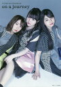 on a journey TrySail Live Photobook/TrySail【合計3000円以上で送料無料】
