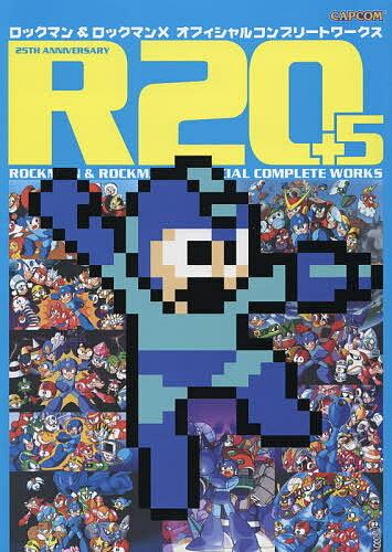 本・雑誌・コミック, その他 R205X 25TH ANNIVERSARY3000