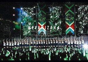 【店内全品5倍】欅共和国2017(通常盤)(Blu−ray Disc)/欅坂46【3000円以上送料無料】