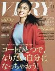 VERY(ヴェリィ) 2018年11月号【雑誌】【3000円以上送料無料】