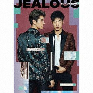 【店内全品5倍】Jealous(初回生産限定盤)/東方神起【3000円以上送料無料】