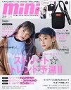【店内全品5倍】mini(ミニ) 2019年3月号【雑誌】【3000円以上送料無料】