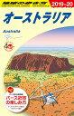 地球の歩き方 C11/地球の歩き方編集室/旅行【合計3000円以上で送料無料】