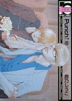 Punch↑ 6/鹿乃しうこ【合計3000円以上で送料無料】