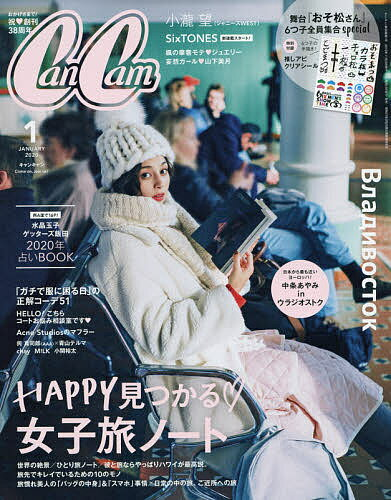 雑誌, 女性誌 Can Cam 202013000