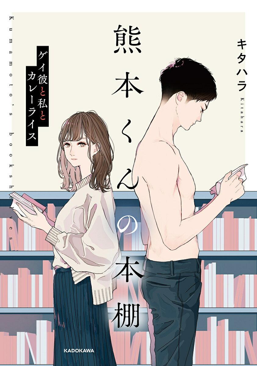日本の小説, その他  3000